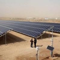 مشروع انشاء محطة طاقة شمسية Project Picture