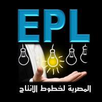المصرية لخطوط الانتاج المتميزة Project Picture
