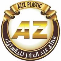 عبدالعزيز لتصنيع البلاستيك Project Picture