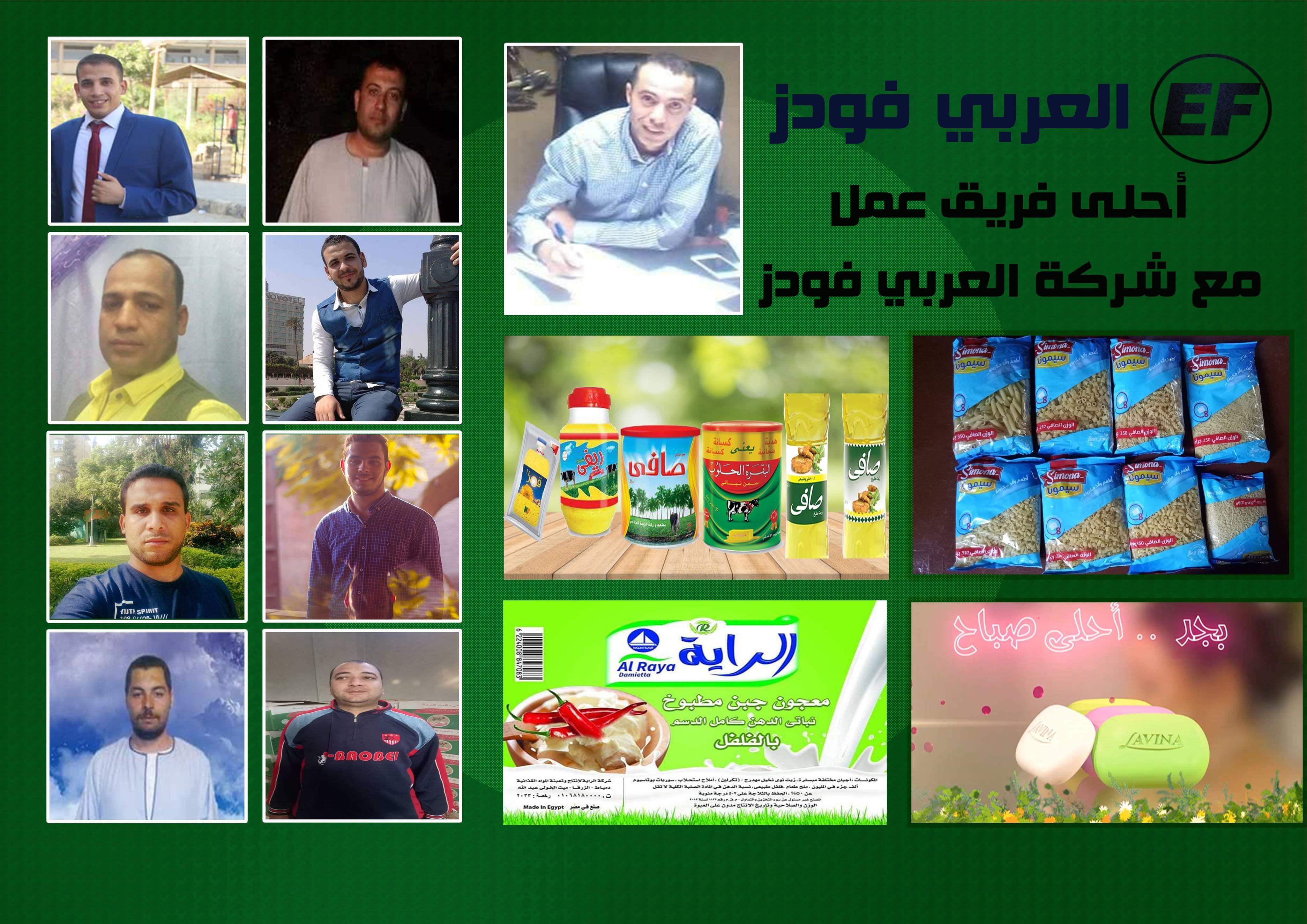 Mahmodmahamedadli Profile Picture