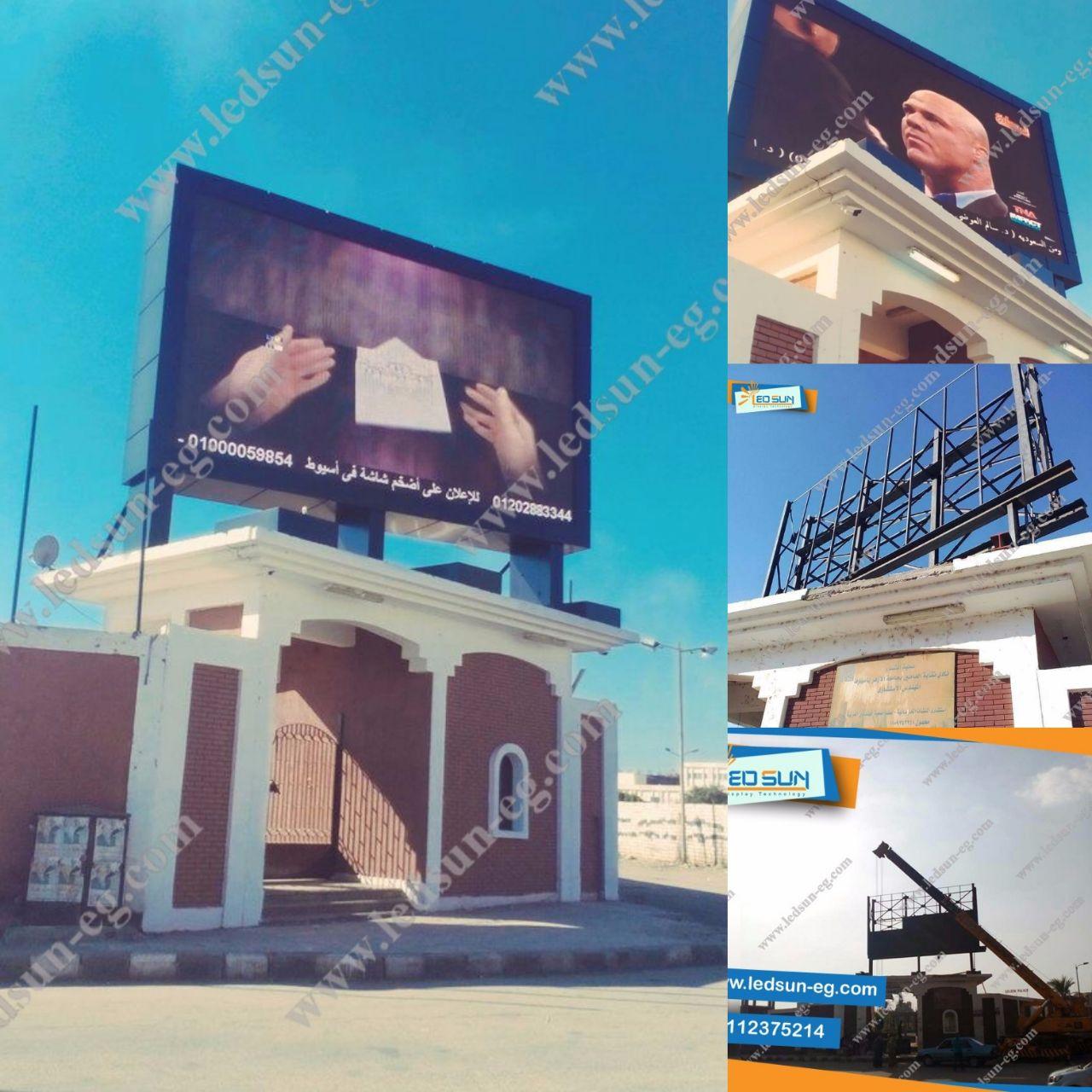 شاشات الاعلانات ليد صن ايجيبت  Project Picture