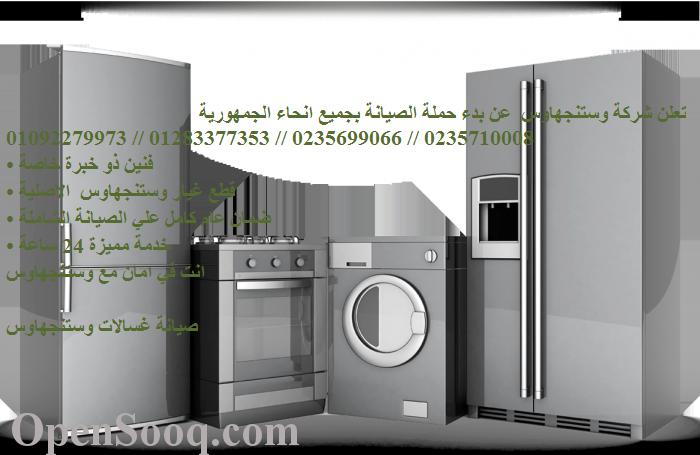 5a1b626828 Profile Picture