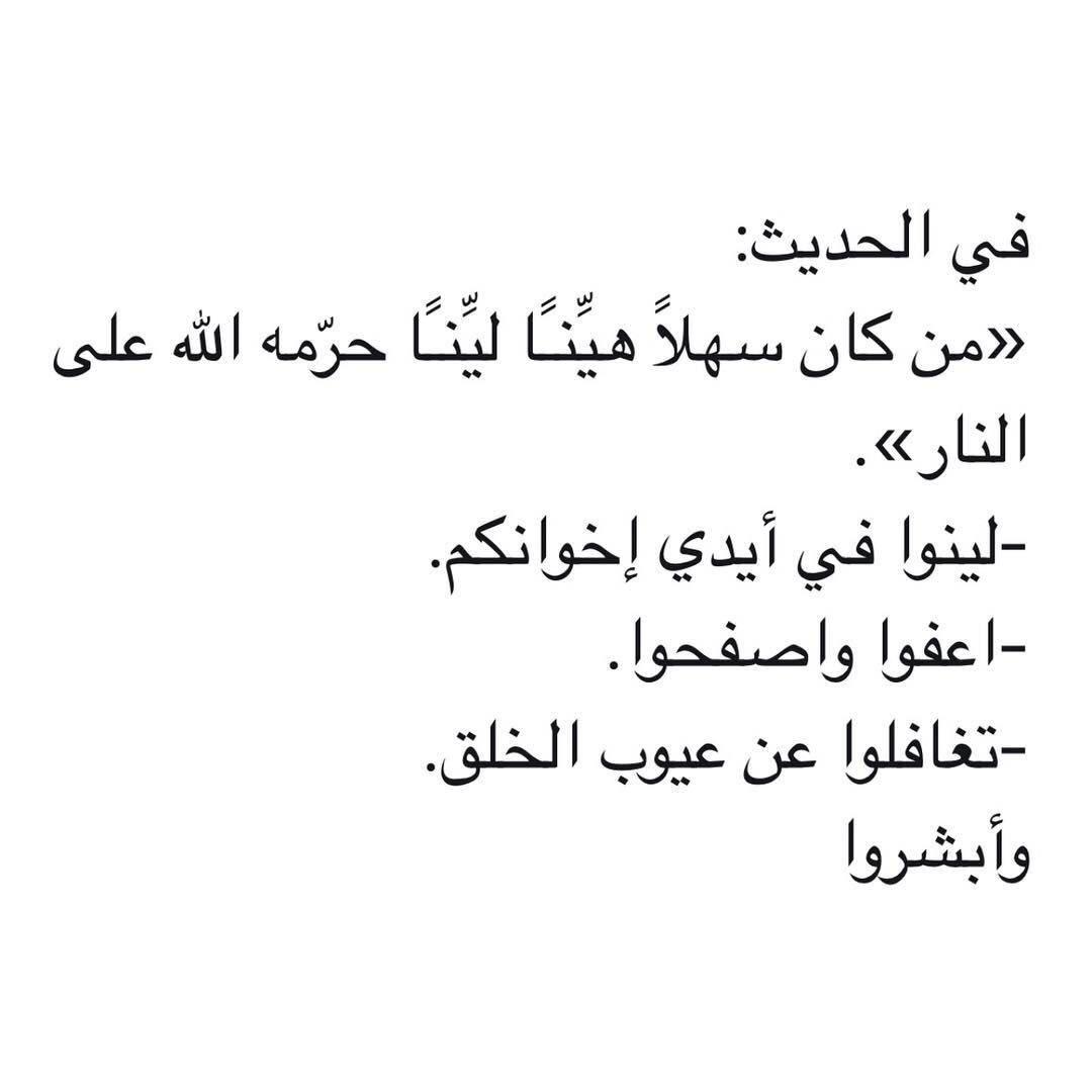 ايمن محمد سعد Profile Picture