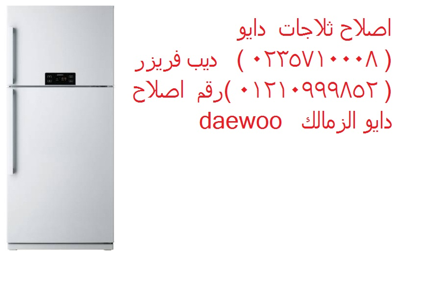 noor1712019 Profile Picture