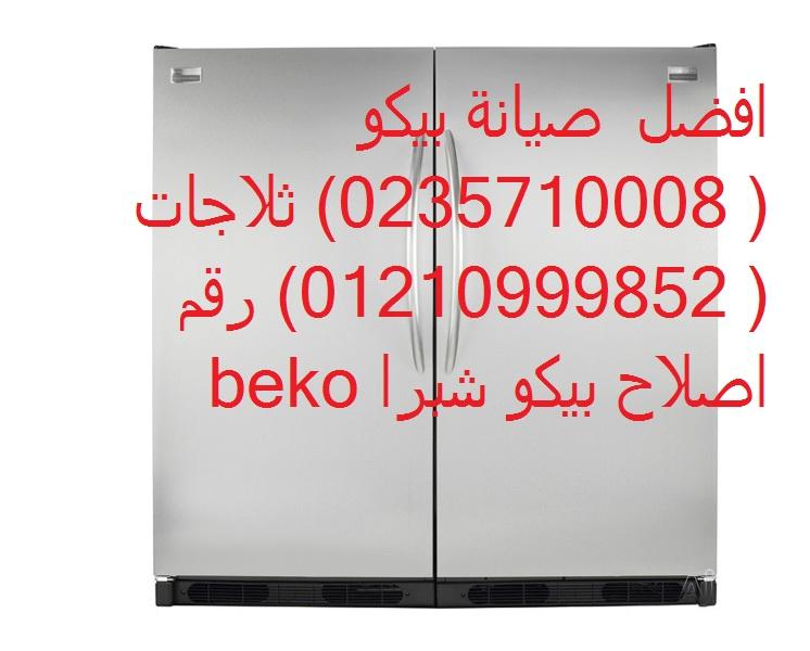 bekooo Profile Picture