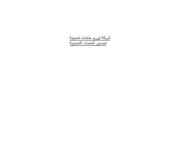 Marwan-Ashraf Profile Picture