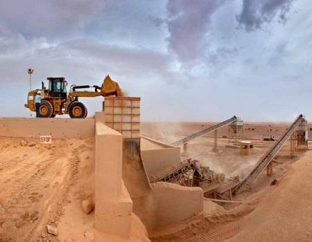 استخراج وتوريد الخامات التعدينية Cover Image