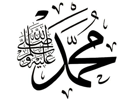 Eng_MahmoudEmara Profile Picture
