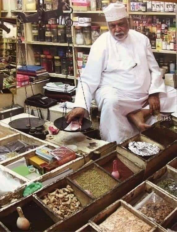 ياسر عبد الحميد Profile Picture