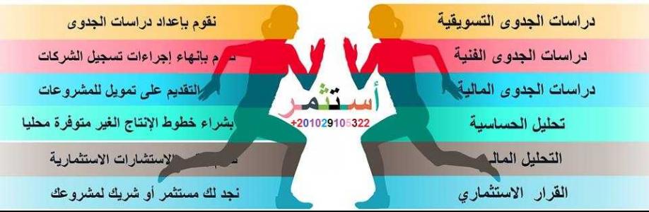 Ali Gamal Cover Image