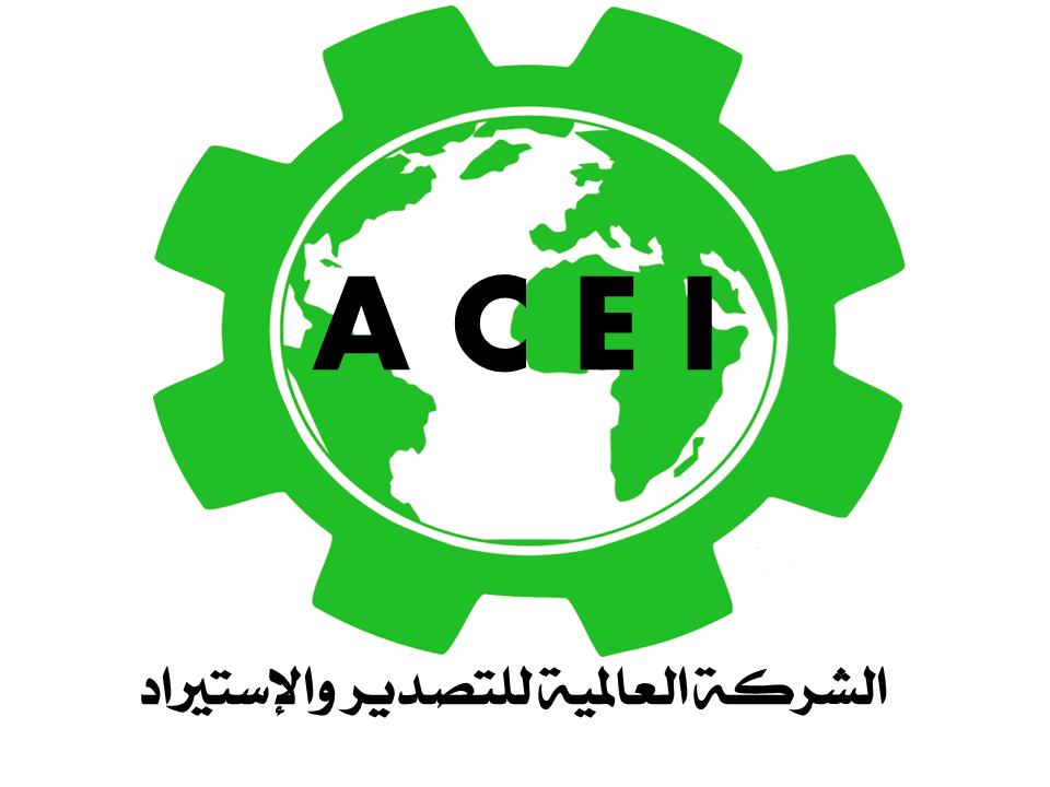 تسويق أطباق البيض الفارغة Project Picture