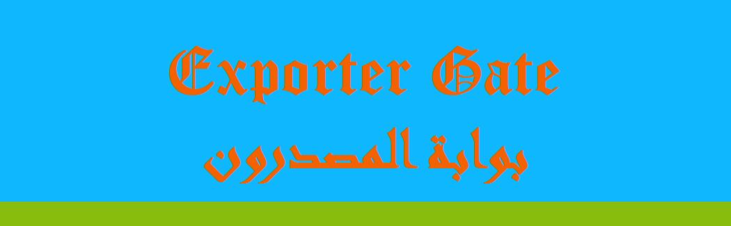 تصدير الخضر والفاكهة الطازجة Cover Image