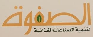 alsafwa Profile Picture