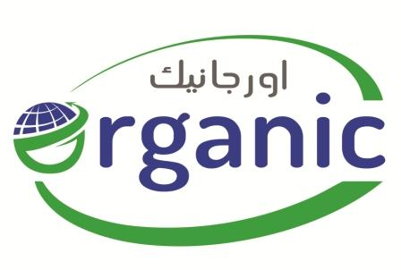 organic Profile Picture