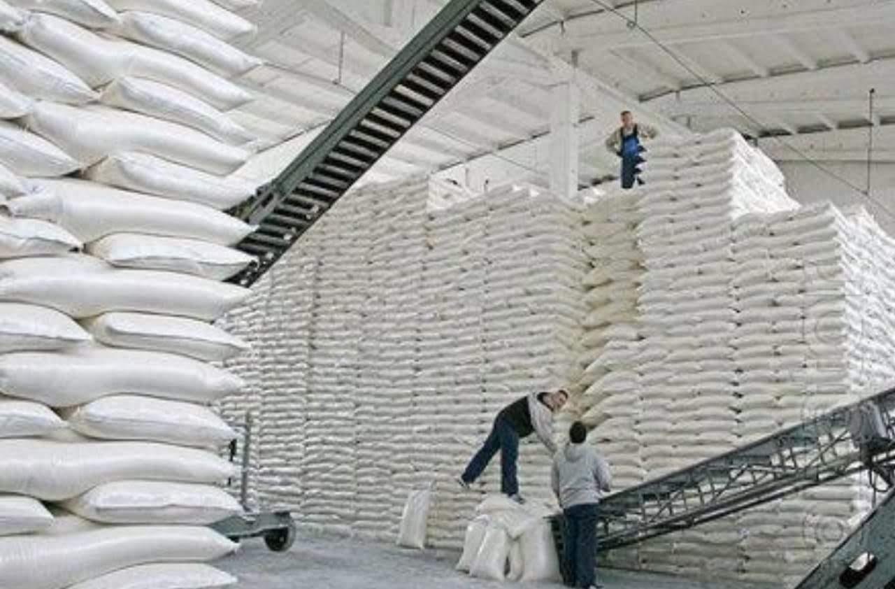 تجارة السكر البرازيلي Cover Image