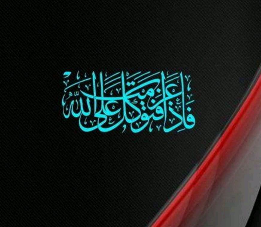 Ahmed A Aziem Cover Image