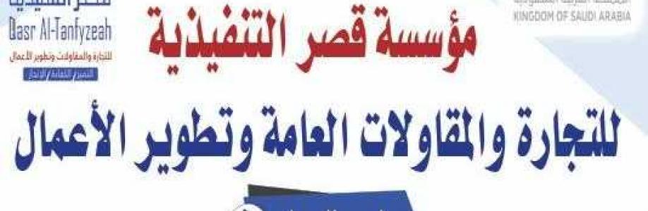 دكتور محمد زيدان Cover Image