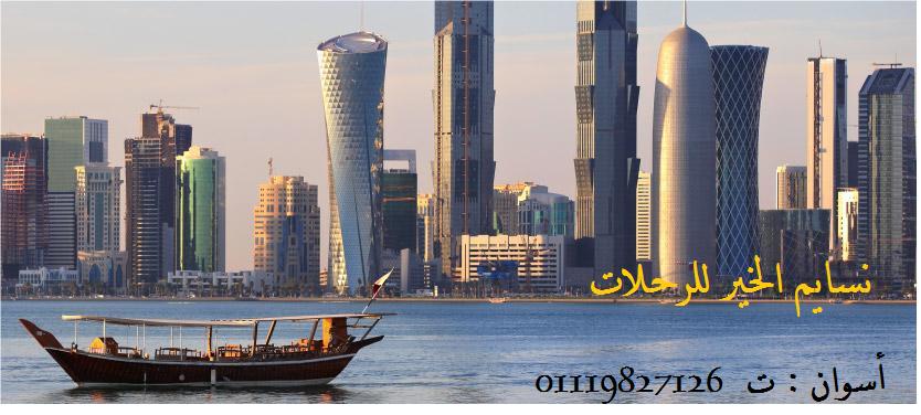 سياحة ورحلات وحج وعمرة وتأشيرات خارجية  Cover Image
