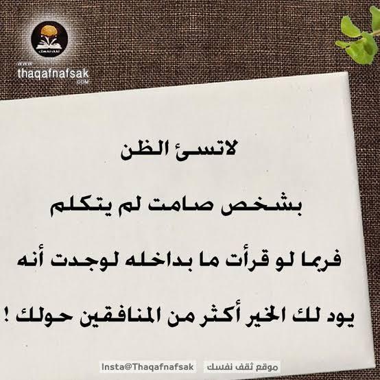 Mustafasaid2220666 Profile Picture