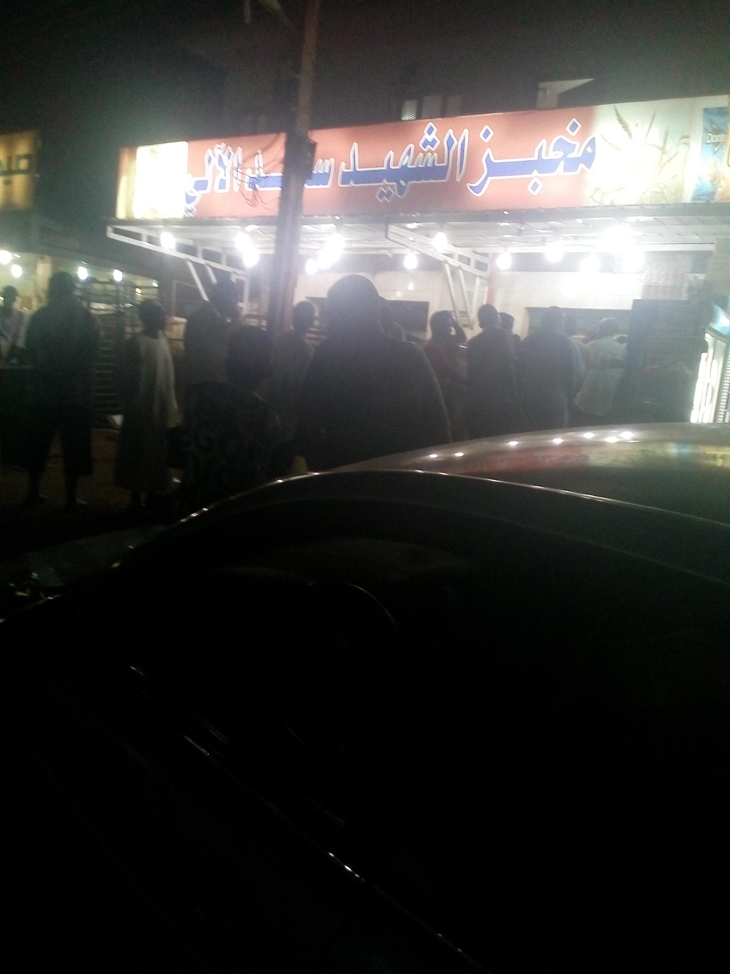 مخبز وحلواني Project Picture