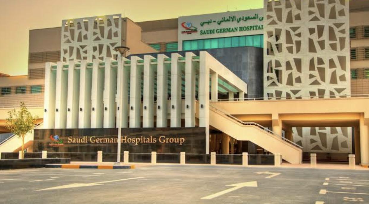 إنشاء مستشفى خاصة معتمده للنساء والتوليد Project Picture