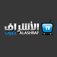 Alashraaf Profile Picture
