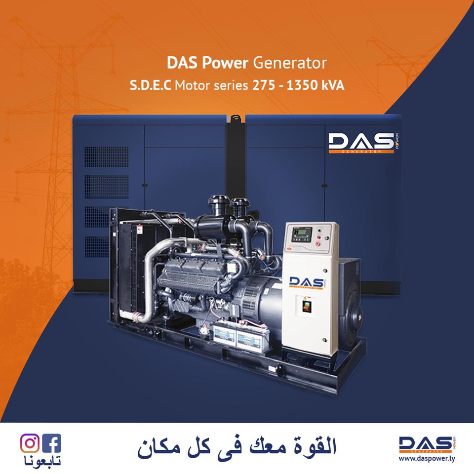 daspower Profile Picture