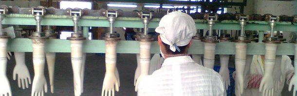 مصنع قفازات و معدات طبيه معقمة  - latex Gloves Factory Cover Image