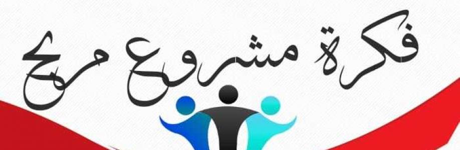 محمد علي Cover Image