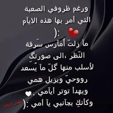 نادية الشرعبي Profile Picture