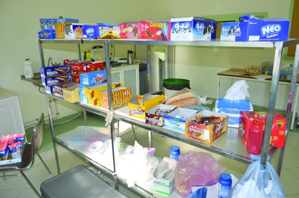 توزيع منتجات غذائية Cover Image