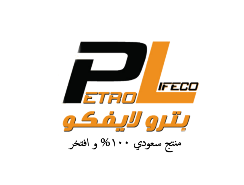petrolifeco Profile Picture