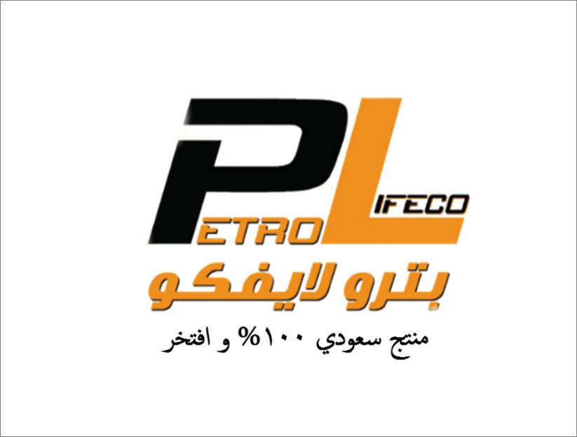 petrolifeco Profile Picture