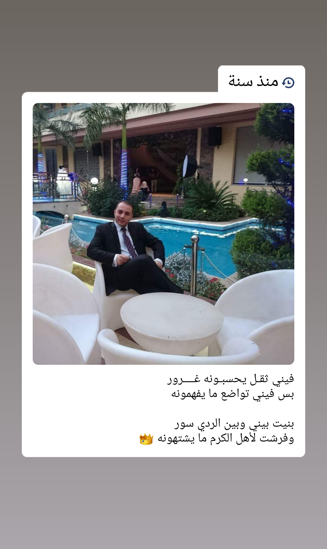 Ahmedsleem Profile Picture