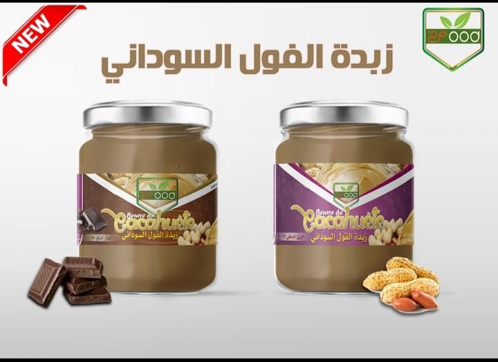 زبدة الفول السوداني  Project Picture