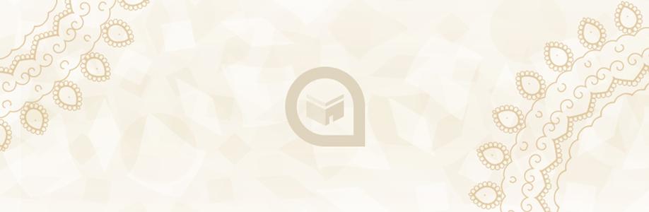 مشروع ألو مكة Allo Makkah Cover Image