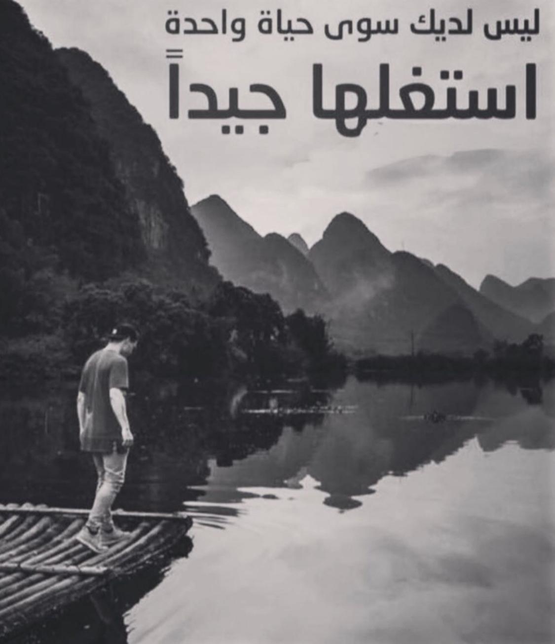 abdulelah Profile Picture