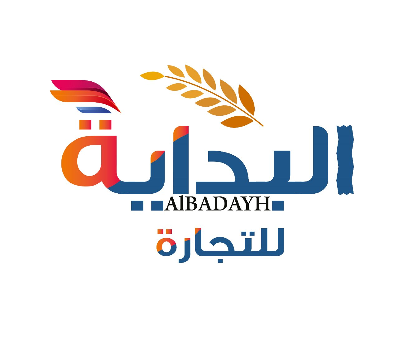 Albadayh Profile Picture
