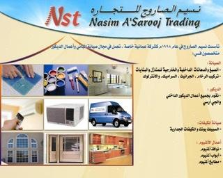 NasimNst Profile Picture