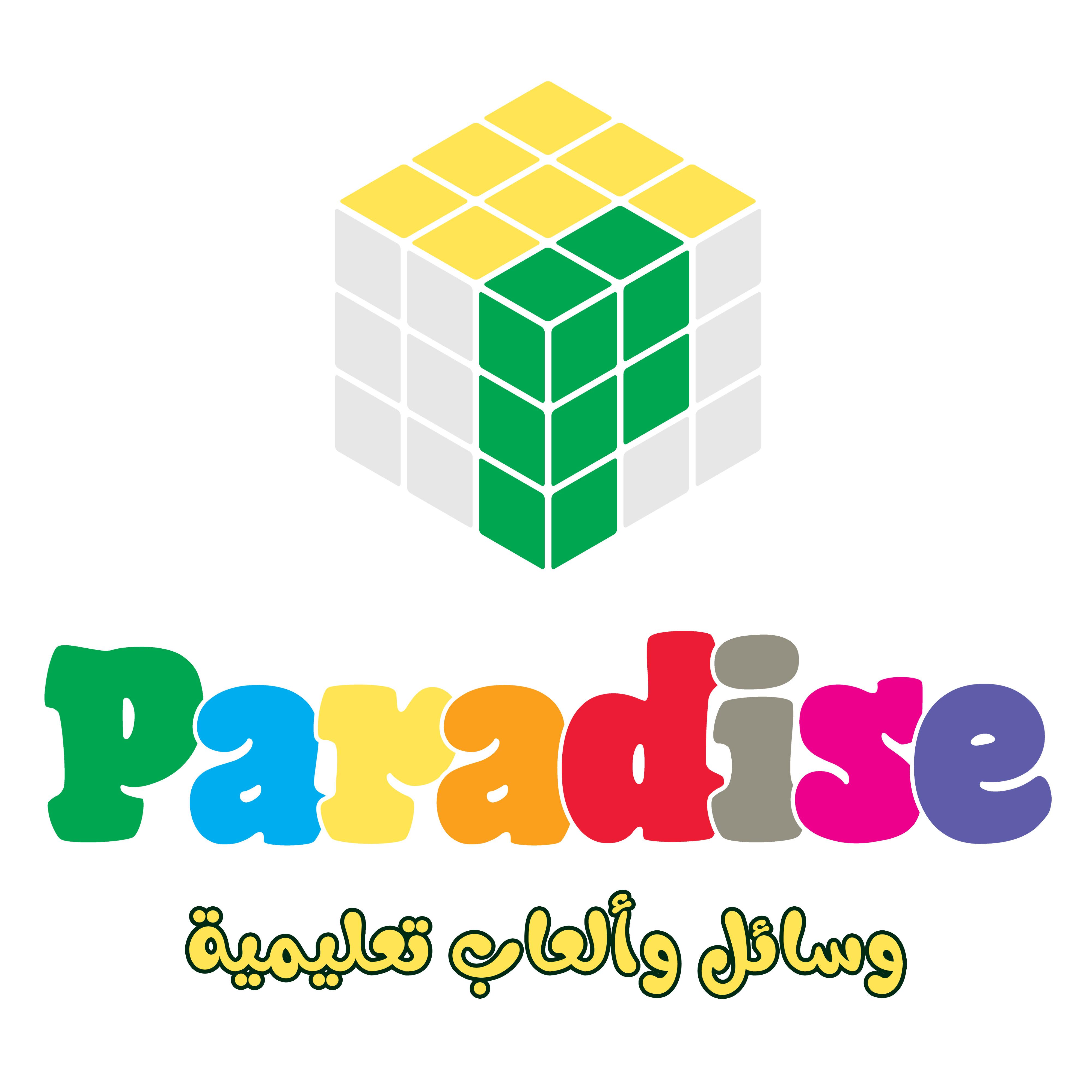 بارادايس Paradise Project Picture