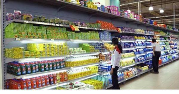 شركة تجارة وتوزيع المواد الغذائية  Cover Image