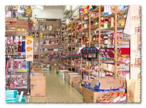 شركة تجارة وتوزيع المواد الغذائية  Project Picture