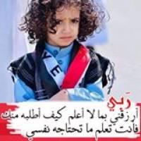 أمير الجلال البهلولي Profile Picture