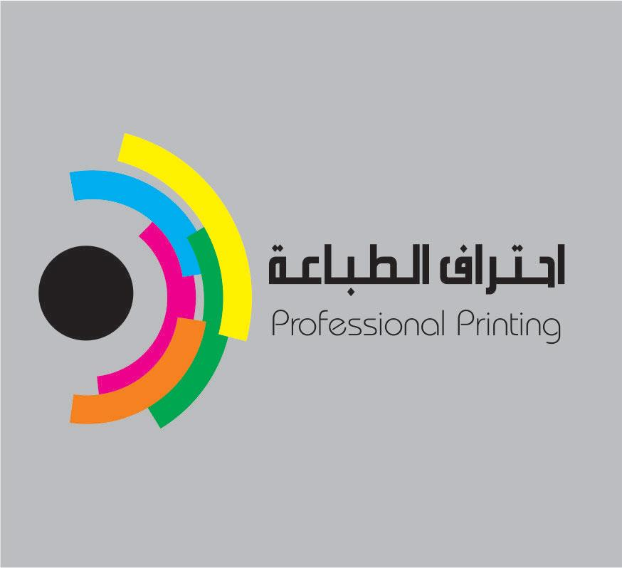 mohammadalqurashi Profile Picture