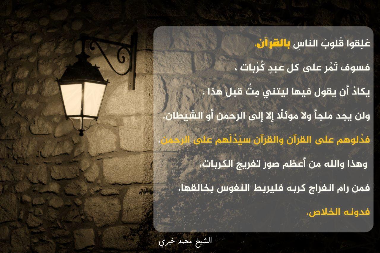 Abdalmalk Profile Picture
