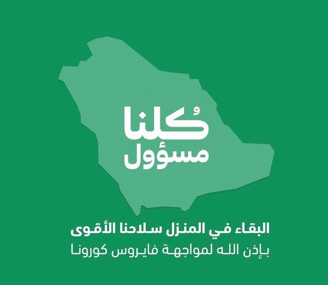 KHALID2018 Profile Picture