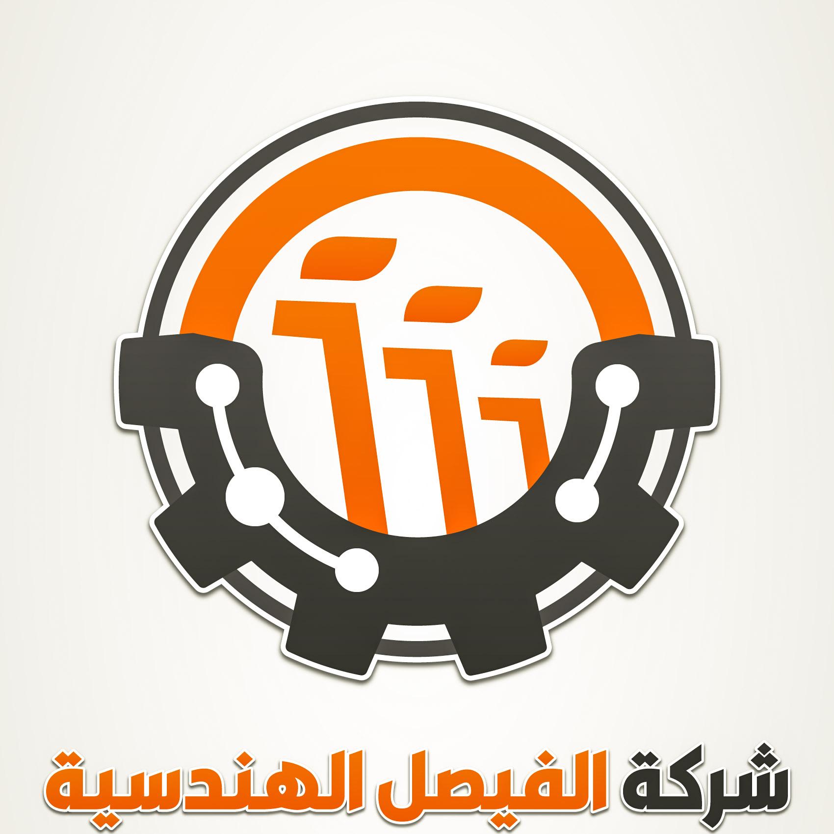 faisal2018 Profile Picture