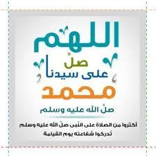 moatazezat@gmail.com Profile Picture