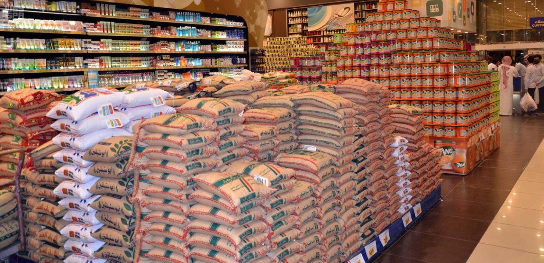 إستيراد وتصدير وتجارة الجملة في المواد الغذائية Project Picture