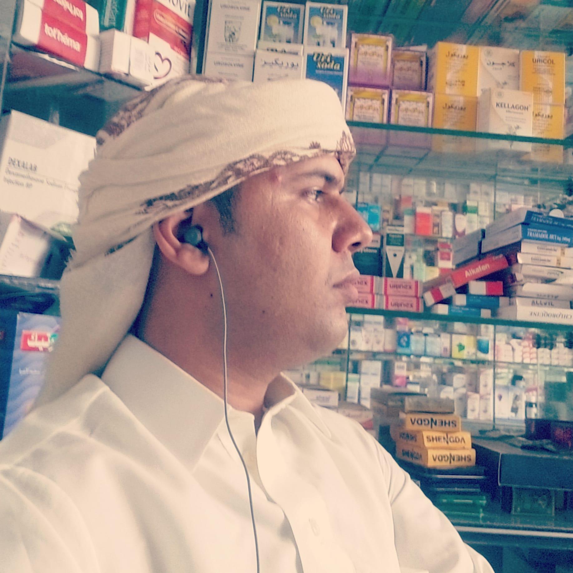 sayaf mansour Profile Picture